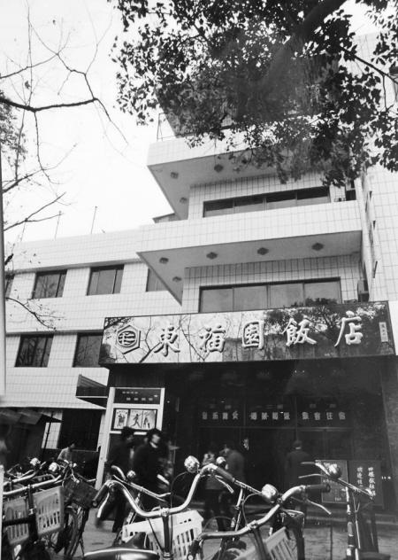 """宁波三大餐饮老字号即将""""复活"""""""