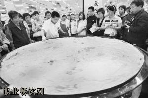 3800元的锅烙饼卖380元
