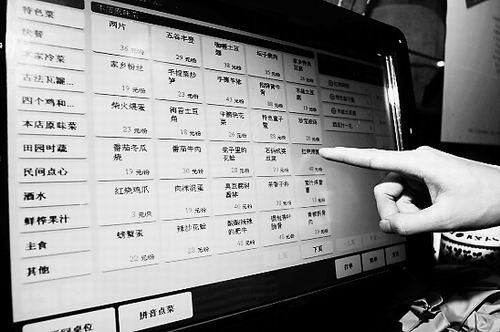杭州上城餐饮店引进智能点单机吸引人潮