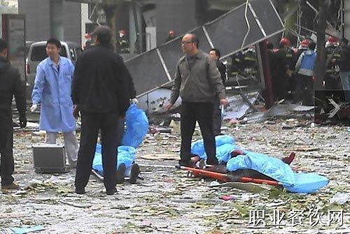 西安小吃店发生爆炸致7人死亡31人受伤
