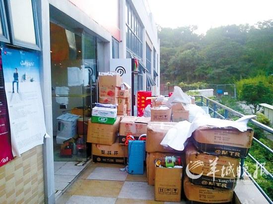 北师大珠海分校食堂负责人携款潜逃
