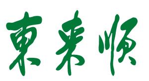 2010年度北京餐饮十大品牌出炉