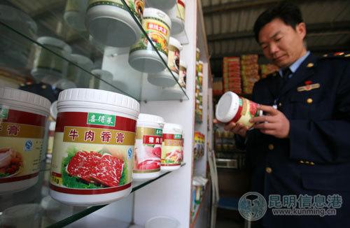 昆明市场牛肉膏多销往餐馆和烧烤摊