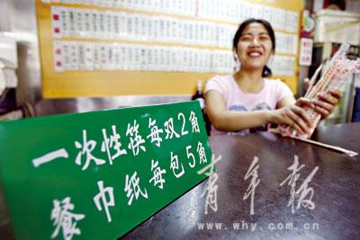 餐饮小店尝试一次性筷子收费
