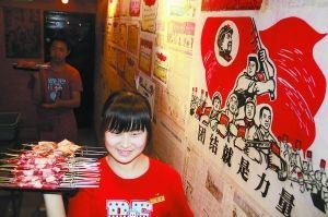 创业餐厅老报纸讲述红色记忆