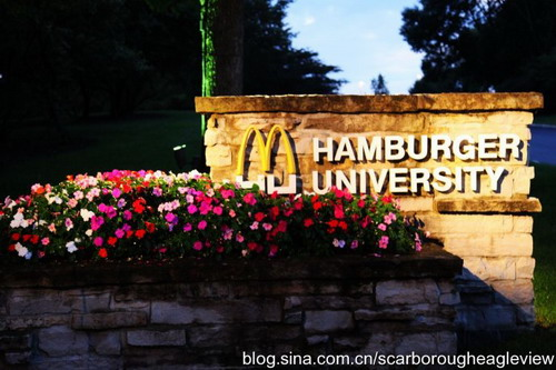 探访麦当劳总部和世界最大的麦当劳餐厅