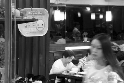 """<b>细看上海餐饮单位""""笑脸""""""""平脸""""""""哭脸""""(图)</b>"""