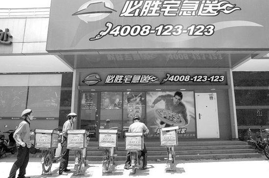 """此""""必胜""""非彼""""必胜""""借力营销是把双刃剑(图)"""