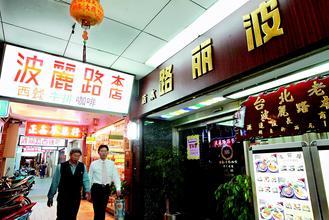 台北开业78年的西餐厅年後整修