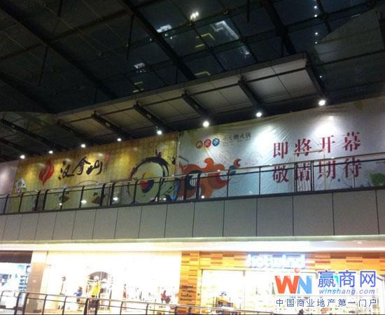 购物中心在餐饮业态布局上有哪些特点