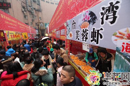 """首届台湾美食节在渝开幕数百美食荟萃""""吃货""""打拥堂"""