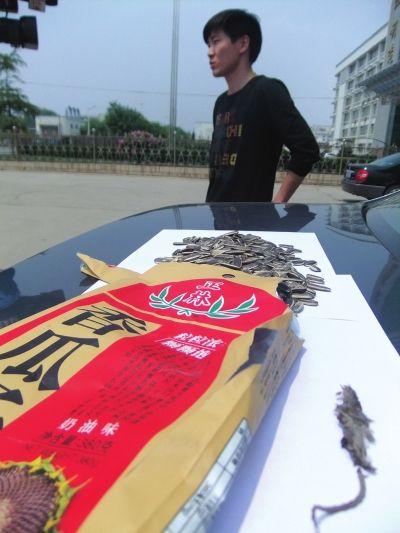 正林瓜子嗑出死老鼠厂家欲赔千元
