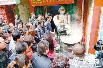 机器人占领快餐行业工作岗位