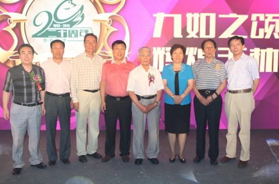 京城众餐饮巨头齐聚玉林烤鸭20周年庆典