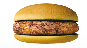 """世界首个""""试管汉堡""""问世"""