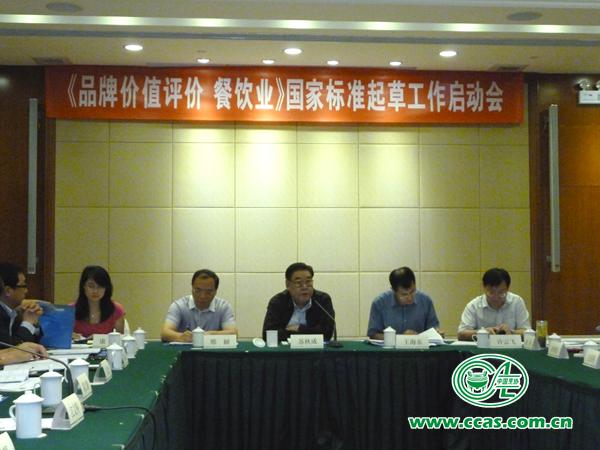 <b>中国餐饮业首次主导国际规则制定</b>