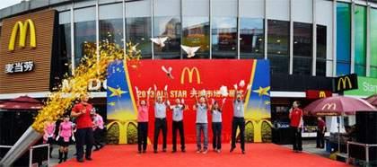 2013麦当劳天津市场全明星大赛完美收官