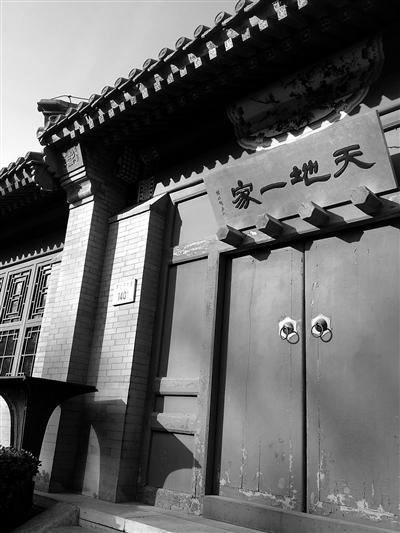 北京22家公园会所餐厅取消最低消费增设二三十元菜