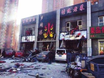 河北燕郊餐馆爆炸1死33伤