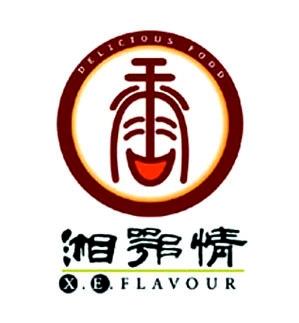 湘鄂情跨界高风险影视业餐饮主业巨亏