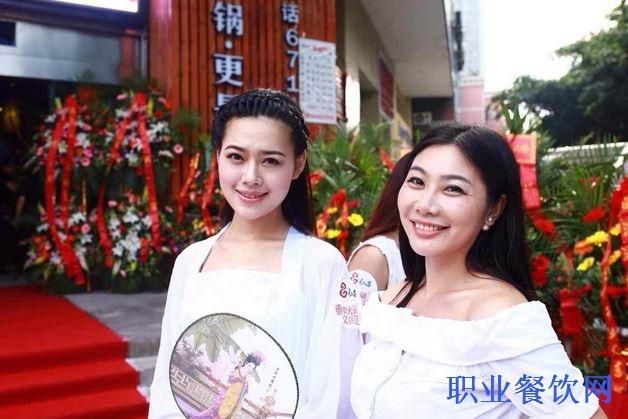 七个重庆辣妹打造重庆最文艺的火锅