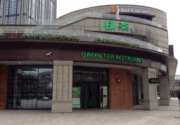 绿茶在西餐界复制快时尚的玩法到底是怎样的