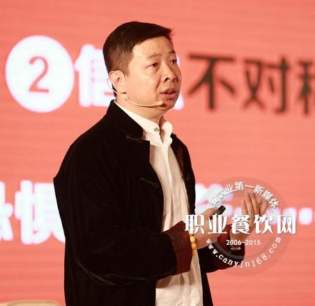 比格比萨赵志强:用深耕30年的心态再造品牌
