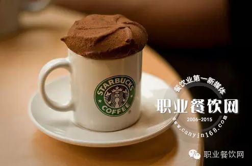 星巴克:在中国所售糕点含致癌橡胶鞋底原料