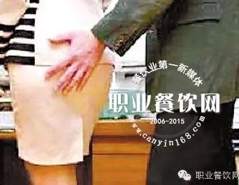 <b>柳州一服务员屁股被厨师摸了下,索赔20万</b>