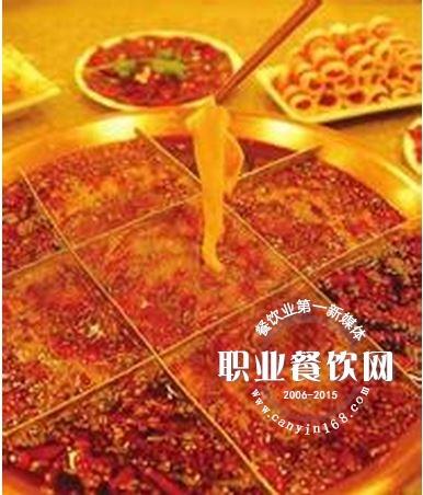 常年排队火锅店被查用老油,老板厨师全获刑