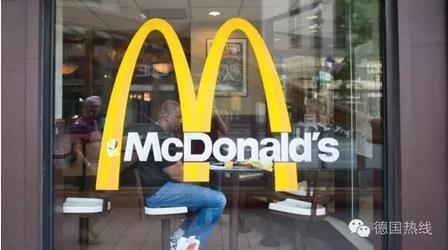 德国美食:四大快餐连锁店大测评