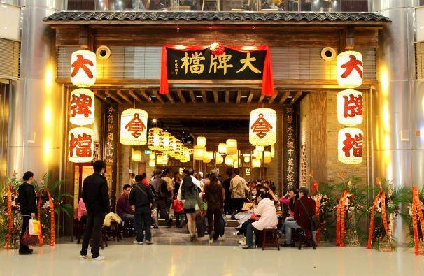 餐饮好案例君走进了南京大排档深圳店