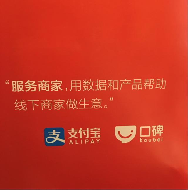 四川上半年餐饮收入1080亿,互联网化成商家最关心问题