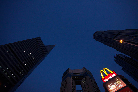 中信收购麦当劳中国业务估值160亿港元