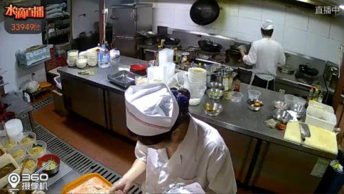 订餐平台监管越来越严北京1500余家餐饮企业直播后厨受监督