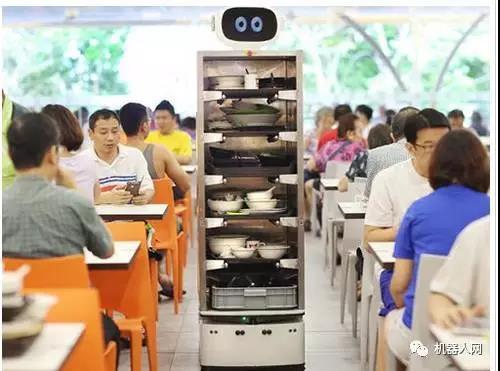 餐饮服务机器人上线,服务员、厨师会面临下岗困境吗