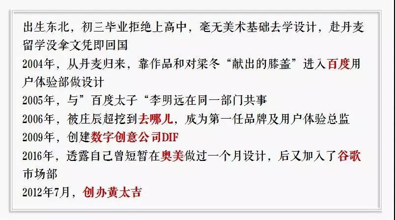"""从黄太吉赫畅故事中,预测""""内心戏餐厅""""未来没戏"""