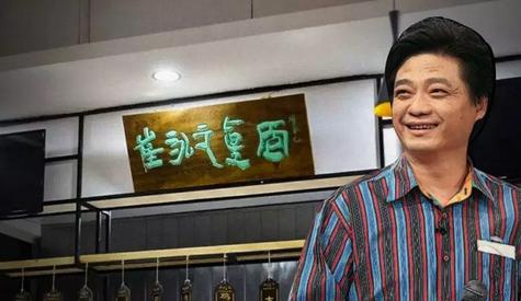 崔永元开了家真面面馆成网红!