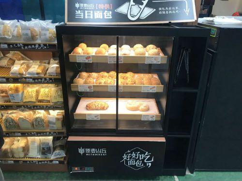 网红面包店原麦山丘便利店试水现烤面包,以求场景突破