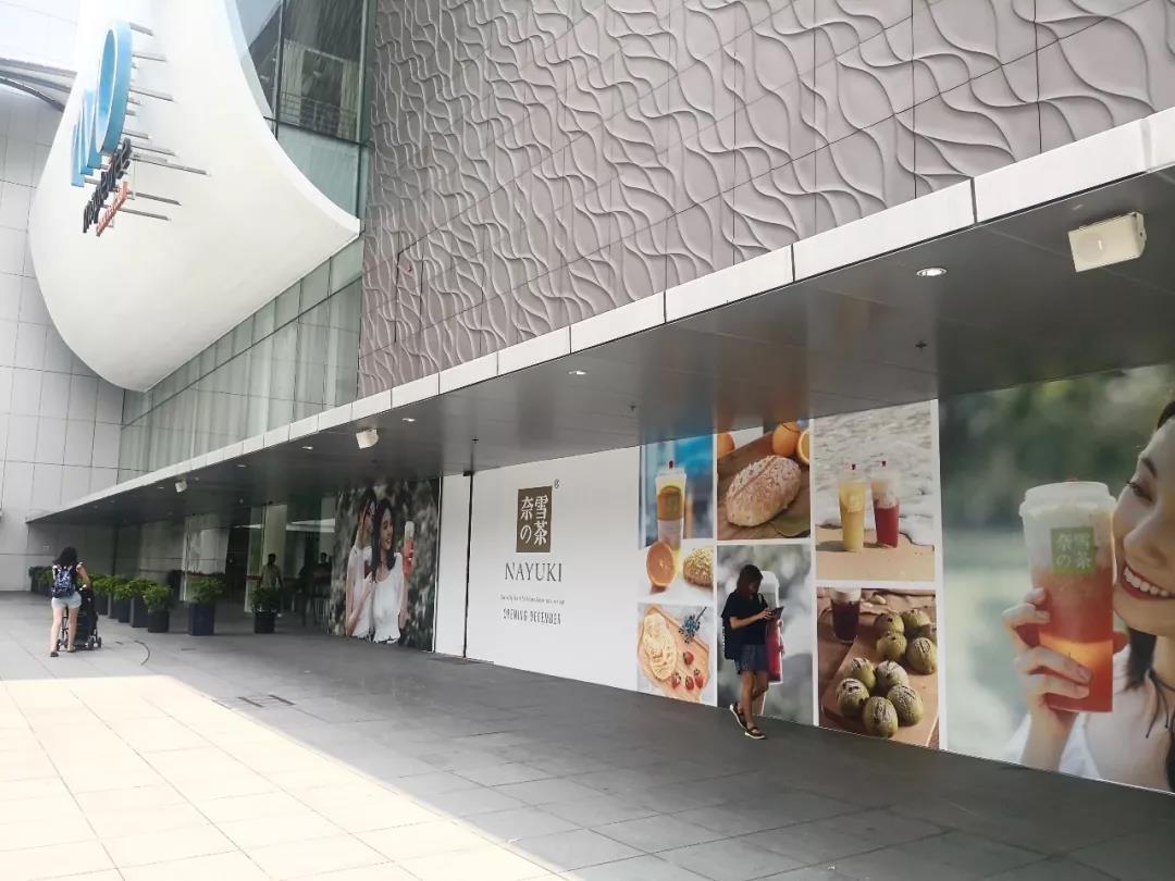 奈雪新加坡店开业,中国新茶饮的大航海时代来了?