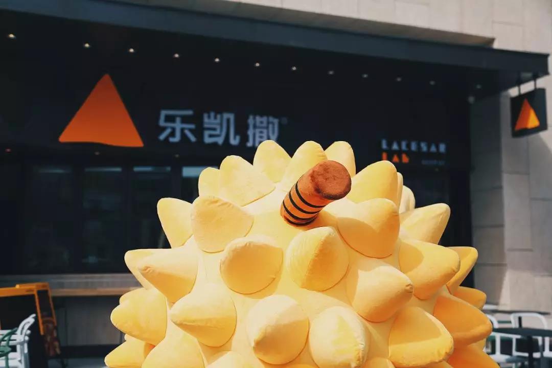 """乐凯撒开了家实验室店,开创""""火锅+比萨""""新玩法"""