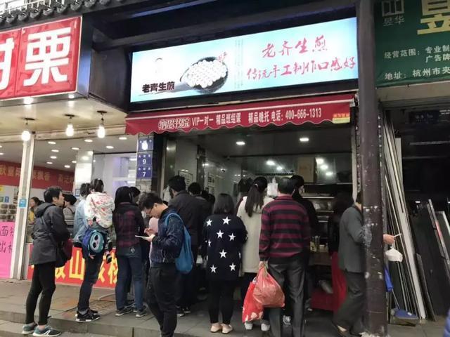 杭州苍蝇馆沉浮录