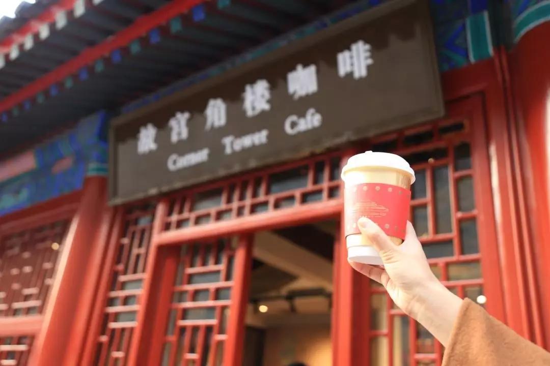 600岁的故宫开了家网红咖啡馆!到底长啥样?