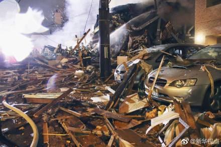 日本一居酒屋爆炸并引发火灾,已造成42人受伤