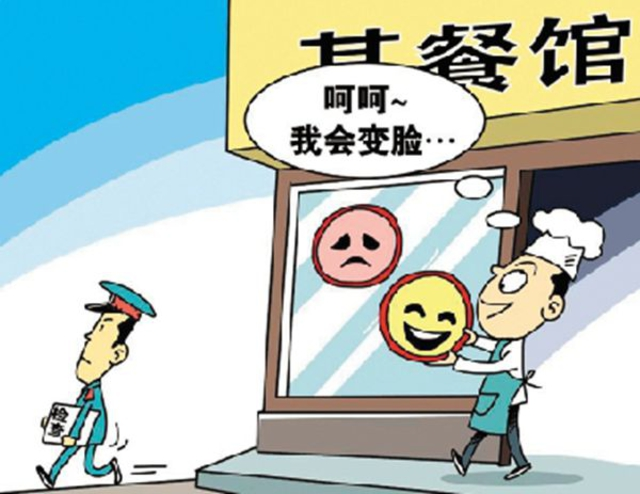 上海奉贤独创无证无照餐饮微信举报小额快速奖励机制