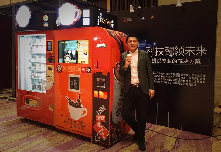 友饮咖啡完成A轮融资,无人咖啡机服务即将进入新篇章!
