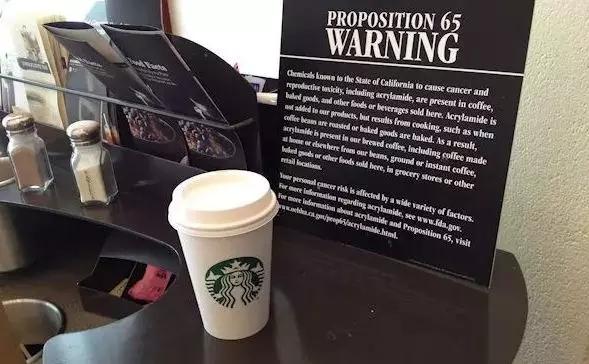 """咖啡""""致癌""""星巴克做出回应"""