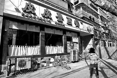 """""""皮皮鲁""""被抢注为餐厅,14年后商标宣告无效"""