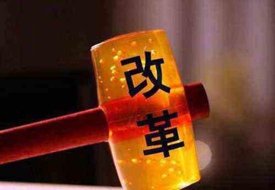 """广东""""证照分离""""改革试点50平方米以下小型餐饮无需再审批"""