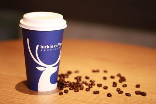 瑞幸咖啡宣布正式营业,称试营业期已完成525家门店布局